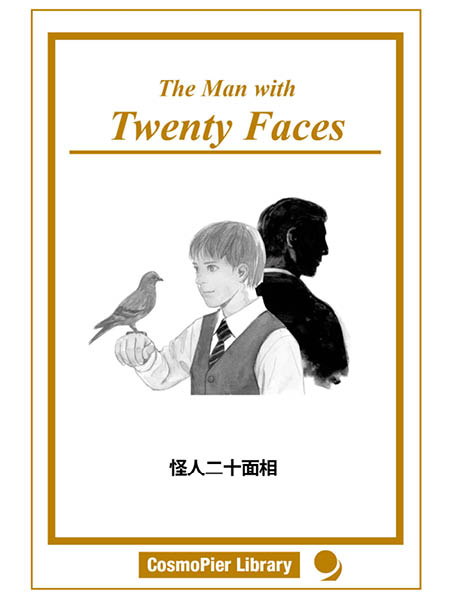 The Man with Twenty Faces