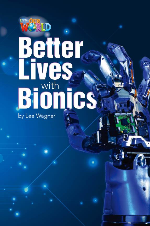生物工学の発達が生活を支える