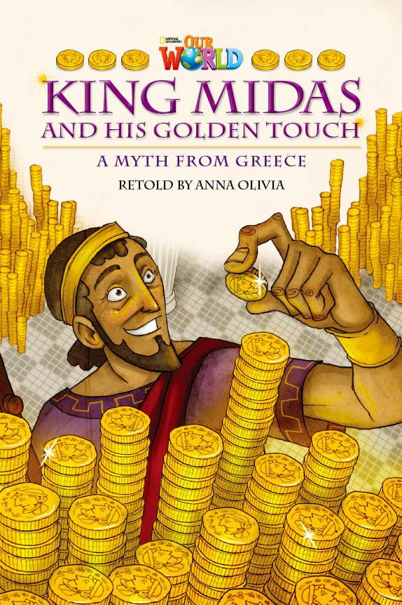 ミダス王と金