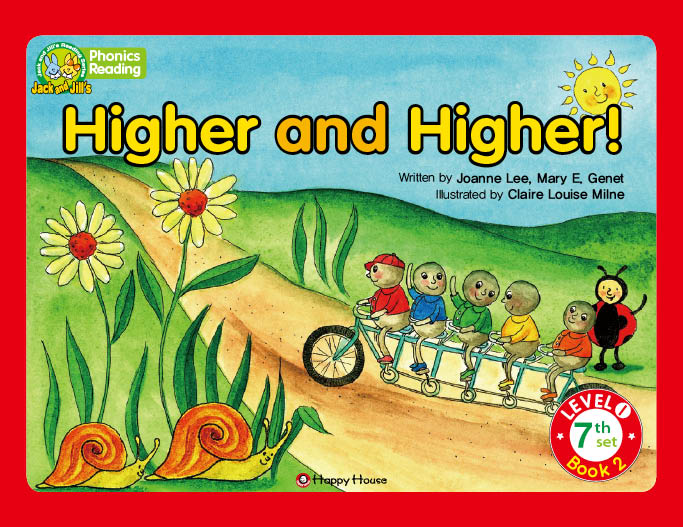 Level 1 Set7 Book2 higherの[i]の発音を学ぼう!