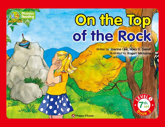 Level 1 Set7 Book3 topの[o]の発音を学ぼう!