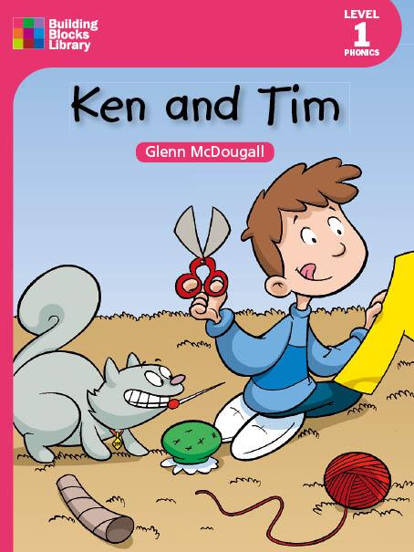 Ken and Tim